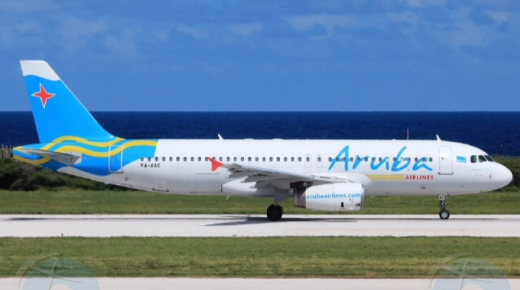 Aruba Airlines informs: 'Temporary suspension of our operations on the Aruba-Curacao-Aruba route'